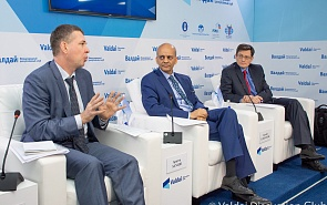 Фотогалерея: Дискуссия, посвящённая обсуждению нового доклада Всемирного банка «Насколько богата Россия?»