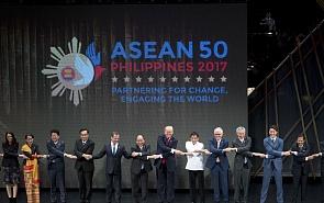 Трамп, АТЭС, АСЕАН и азиатско-тихоокеанская (дез)интеграция