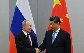 Эксперт: США не скоро осознают бессмысленность их попыток столкнуть РФ и КНР между собой