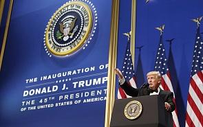 «Популист», «националист», «протекционист»: эксперты клуба «Валдай» об инаугурационной речи Трампа