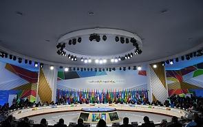 Экспертная дискуссия «Россия – Африка: что дальше? Второе дыхание российско-африканских отношений»