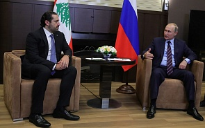 Что означает визит в Россию ливанского премьера?