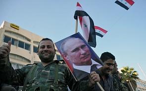 Россия на Ближнем Востоке: десять лет после «арабской весны»