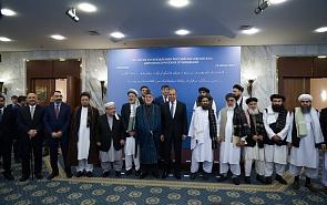 Будущее Афганистана и имидж талибов в России