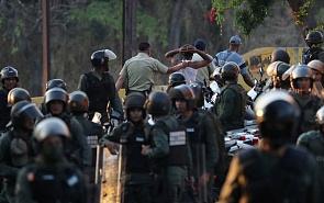 Кризис в Венесуэле: мы приближаемся к точке совпадения интересов наиболее воинственных игроков