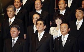 Четвёртый кабинет Абэ: мирные намерения и политические вызовы