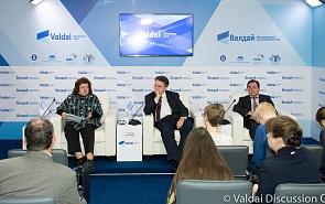 Фотогалерея: Экспертная дискуссия, посвящённая предстоящим президентским выборам в Бразилии
