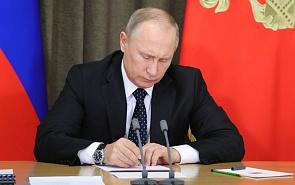 Противодействие санкциям: от законодательства к стратегии