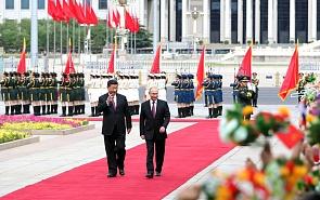Ex oriente lux: российско-китайское сотрудничество