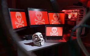 Дилеммы в сфере управления киберпространством