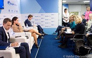 Экспертная дискуссия «Балканский вопрос сегодня: вызовы для России»