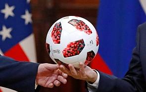 Медленным шагом, робким зигзагом… О новом саммите Россия – США