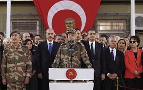 Сирийская политика Турции: чем закончится флирт с западной коалицией?