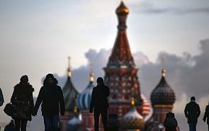 Российская идентичность: сделать невозможное возможным