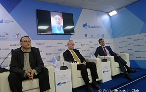 Экспертная дискуссия, посвящённая саммиту президента США Дональда Трампа и лидера КНДР Ким Чен Ына в Ханое
