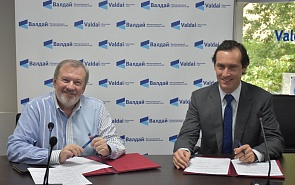 Подписано соглашение о сотрудничестве между клубом «Валдай» и ADC Forum