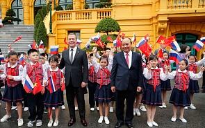 Россия – Вьетнам: стратегия балансирования
