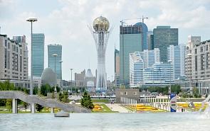 II Российско-казахстанский экспертный форум