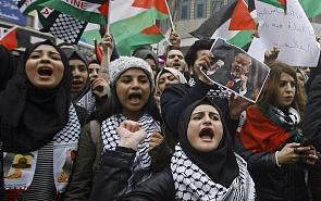 Решение Трампа по Иерусалиму может усилить борьбу палестинцев за своё государство