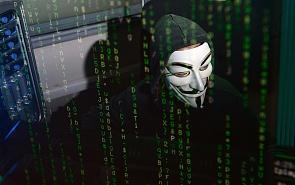 Информационная война в киберпространстве: фейк и реальность