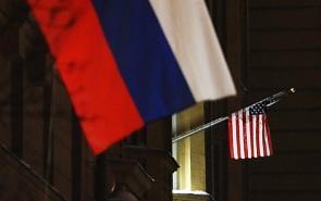 Экспертная дискуссия, посвящённая российско-американским отношениям