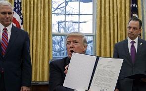 Выход США из Транстихоокеанского партнёрства не означает крах свободной торговли