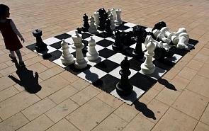 Задание для дальновидных лидеров: игрок или шахматная доска?