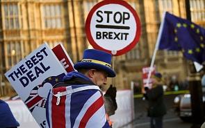 Brexit: британский тупик