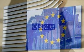 Разбалансированная Европа и новый порядок на пространстве ОБСЕ