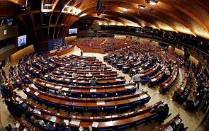 Сессия ПАСЕ и возрождение духа диалога 90-х годов