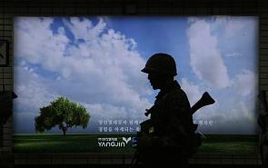 Вторая корейская война: победителей не будет