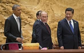 Валдайская записка №33. Страшный сон Генри Киссинджера: треугольник США–Китай–Россия меняет правила игры