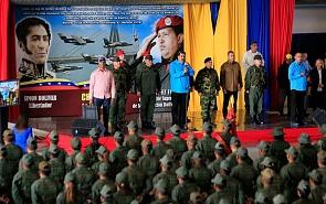 Венесуэла: контрреволюция или государственный переворот?