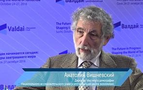 Анатолий Вишневский: Мир ждёт глобальный миграционный взрыв