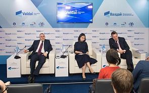 Презентация трёхстороннего российско-казахстанско-китайского доклада