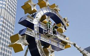Реформа общего бюджета ЕС: на случай, если всплывёт греческий долг, или ещё чего похуже