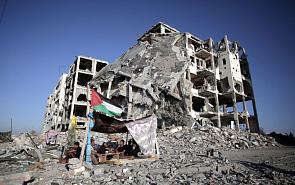 Презентация доклада «Ближний Восток в эпоху испытаний: травмы прошлого и вызовы будущего»