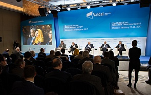 Сессия VIII. Будущее Ближнего Востока: в поисках общей мечты