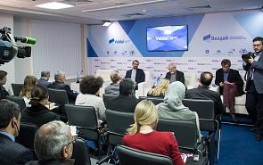Фотогалерея: Российско-иранская экспертная дискуссия