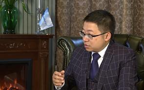 Шэнь И: В киберпространстве нужен баланс между свободой, безопасностью и порядком