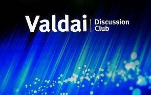 Азиатская региональная конференция клуба «Валдай» «Заглянуть в будущее: Россия и Азия до 2037 года». Спикеры