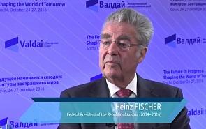 Хайнц Фишер о ЕС, России и будущем Европы