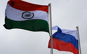 Российско-индийская конференция клуба «Валдай»
