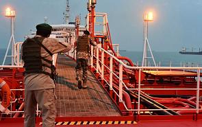 В клубе «Валдай» состоится экспертная дискуссия на тему: «Иран – Запад: куда ведет танкерная война?»