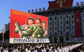 Северная Корея: воздержание от зла