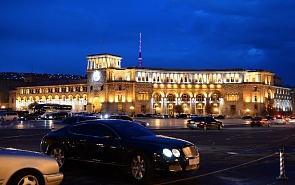 В Ереване состоится выездная сессия Международного дискуссионного клуба «Валдай» «Время перемен: мир в эпоху глобальной непредсказуемости»