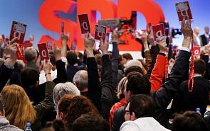 На пути к «большой коалиции»: как эволюционирует повестка немецких социал-демократов
