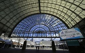 Экспертная дискуссия в преддверии саммита G20 в Осаке с участием министра экономического развития России Максима Орешкина