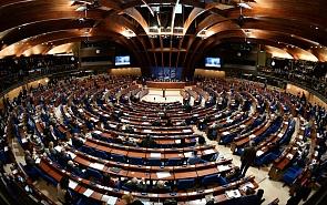 Выйдет ли Россия из Совета Европы?