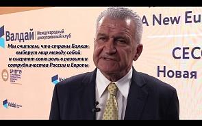 Димитриос Веланис об историческом пути Балкан, России и Европе